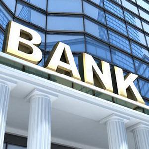 Банки Деманска