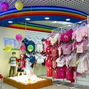 Детские магазины Деманска