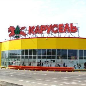 Гипермаркеты Деманска