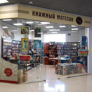 Книжные магазины Деманска