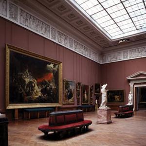 Музеи Деманска