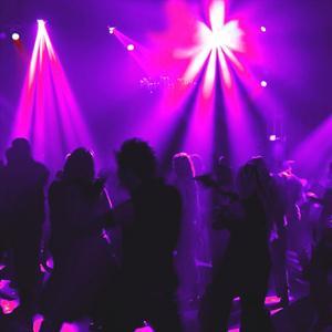 Ночные клубы Деманска