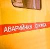 Аварийные службы в Деманске