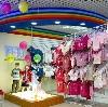 Детские магазины в Деманске