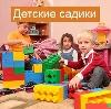 Детские сады в Деманске