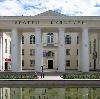 Дворцы и дома культуры в Деманске