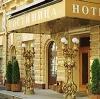 Гостиницы в Деманске