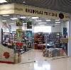 Книжные магазины в Деманске