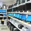 Компьютерные магазины в Деманске