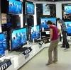 Магазины электроники в Деманске