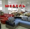 Магазины мебели в Деманске