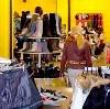 Магазины одежды и обуви в Деманске