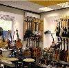 Музыкальные магазины в Деманске