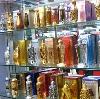 Парфюмерные магазины в Деманске