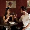 Рестораны, кафе, бары в Деманске