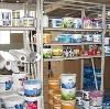 Строительные магазины в Деманске