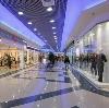 Торговые центры в Деманске