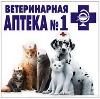 Ветеринарные аптеки в Деманске