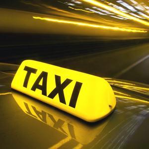 Такси Деманска