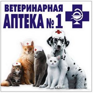 Ветеринарные аптеки Деманска
